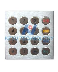 科羽金属键盘KY2101