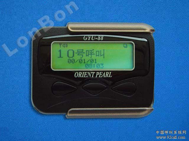 无线呼叫系统 接收BB机 型号 KB R