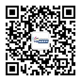 http://www.fanchuhou.com/caijing/1607834.html