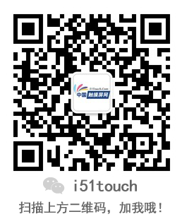 乐虎国际官网登录与OLED网官方微信号:i51touch