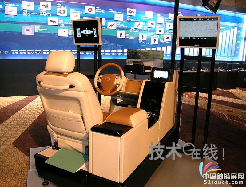 满载新型传感器的人机界面,用于汽车驾驶室新概念