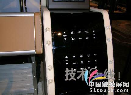 小汽车驾驶室按钮图解,小汽车驾驶室各开关,小汽车驾驶室内部图高清图片