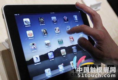 苹果公司正式发布平板电脑iPad