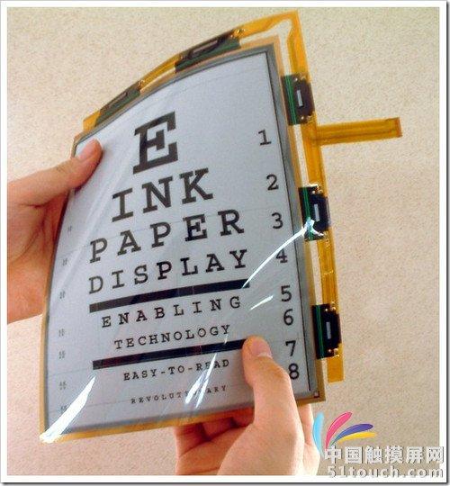 图示:柔性电子纸技术