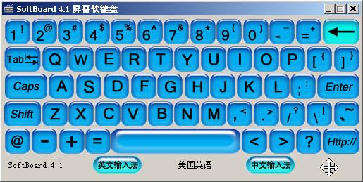 触摸屏幕专用软键盘,SoftBoard屏幕软键盘绿色版V4.1正式发布
