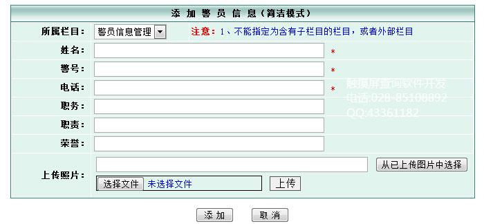 乐虎国际官网登录一体机电话系统