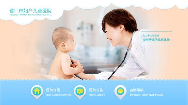 移动医疗乐虎国际官网登录软件乐虎国际官网登录系统软件制作