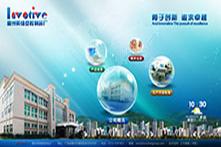 公司乐虎国际官网登录查询软件系统