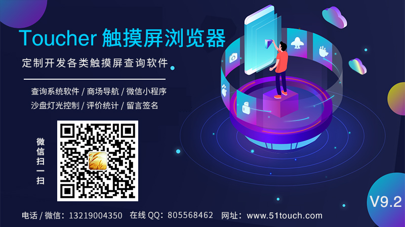 Toucher乐虎国际游戏lehu7浏览器