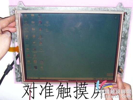 洪毅液晶触摸显示器安装说明书_触摸屏说明书_技术_屏